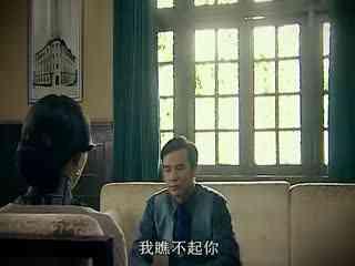 《凤穿牡丹》二叔为逼侄媳投靠日本,竟劫持侄孙子,真是不择手段!