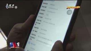 杭州新闻联播(08月08日)