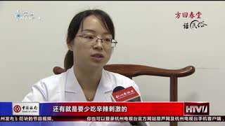杭州新闻60分(08月08日)