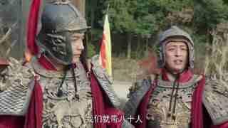 《抗倭英雄戚继光》为攻打小小县城竟动用1000士兵,这个县城是有多么厉害!