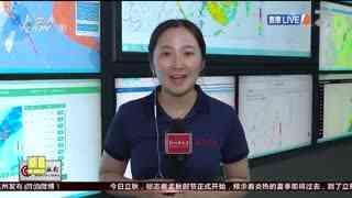 杭州新闻60分(08月09日)