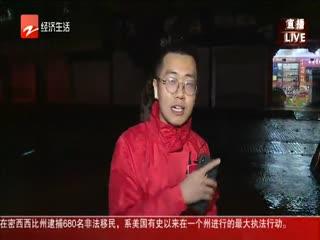 经视新闻(08月09日)
