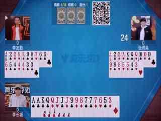 比赛来了贵州版_20190609_斗地主 033期