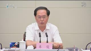 杭州新闻联播(08月10日)
