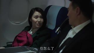 《温州两家人》直男总裁飞机上偷偷准备求婚,不料却被美女提前发现,这下尴尬了