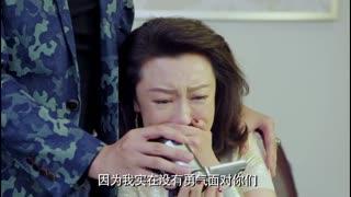 《御姐归来》父母看到病床上的女儿心如刀割,没想看到这段录像后,泣不成声