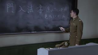 《渗透》小伙书法课上见到心仪女孩,得知女孩不会日语,竟用日语告白!