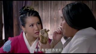 《龙门飞甲》女土匪做了一只叫花鸡,老神医吃的赞不绝口,隔着屏幕都想吃