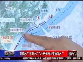 千岛湖供水工程九溪线即将全洞封闭 8月底进行试通水