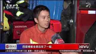 杭州新闻60分(08月12日)