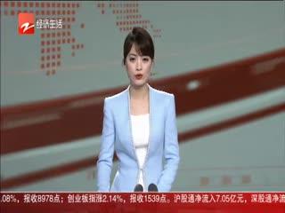 经视新闻(08月12日)