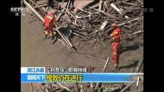 """""""利奇马""""影响持续 浙江:百分之98的因灾断电用户已恢复供电"""