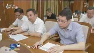 杭州新闻联播(08月13日)