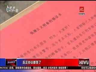 再开三个!钱塘江垂钓区将在杭州市多区推广