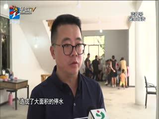 蓝媒号头条报告_20190813_台州:多地电力设施受损 供电部门全力抢修保供电