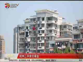 房产零距离_20190813_杭州江河汇城市综合体汇西地块最新方案出炉