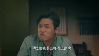 《黄金血道》女子找借口为心爱男人送饺子,男子却不解其心意,与兄弟说笑