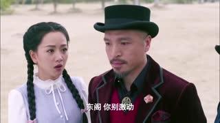 《新猛龙过江》女儿找父亲帮忙寻找学生 男子捣乱 得知女人童年曾被绑架
