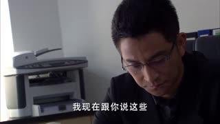 《佳期如梦》男子找到律师,想从他身上找到突破口,还真有了一丝线索