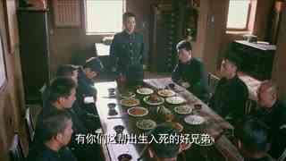 《黄金血道》警察们明日要打硬仗,众人一起吃散伙饭,大哥鼓舞士气