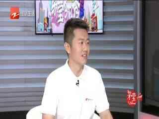 """茅莹今日秀_20190814_浙样红记者亲历""""利奇马"""""""