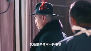 《新猛龙过江》馆长来警局了解情况 碰见昔日师弟 师兄弟情分早已没有