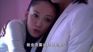 《佳期如梦》女子依偎在男子怀里,说着他的好,可男子对自己的作为深感痛心