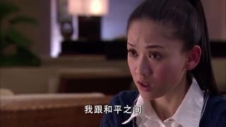 《佳期如梦》两人约出来面谈,女主遭到质问,被指出欠他人一个道歉