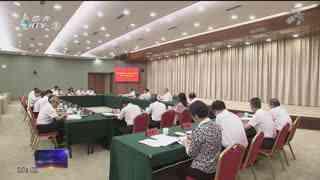 杭州新闻联播(08月15日)