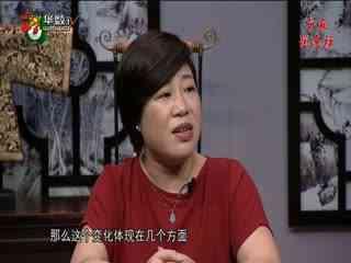 午夜说亮话_20190815_匠心中国(08月15日)