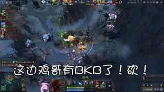 YYF-峰哥解说光法弹拍拍熊上山,赢下关键团战