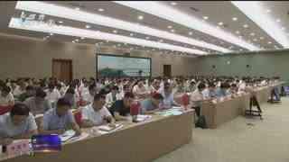 杭州新闻联播(08月16日)