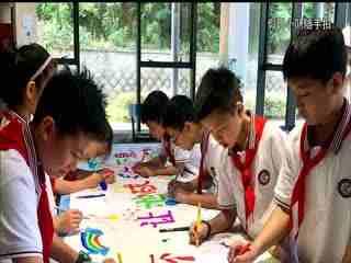 杭州少儿新闻_20190816_全球500多名学生代表齐聚杭二中 体验哈佛课堂