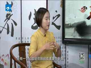 养生大国医_20190817_暑期保卫战 意外伤害