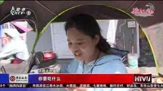 杭州新闻60分_20190817_杭州新闻60分(08月17日)