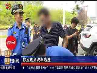 明珠新闻_20190818_明珠新闻(08月18日)