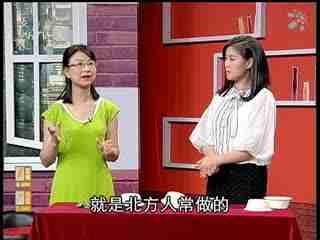 健康起义_20190818_秋日进补你补正确了吗?
