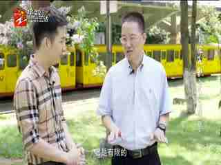 48小时_20190818_大花园十大典型示范建设县之遂昌