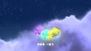 萌鸡小队趣儿歌 第2季 第3集