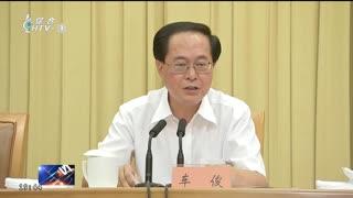 杭州新闻联播_20190819_杭州新闻联播(08月19日)