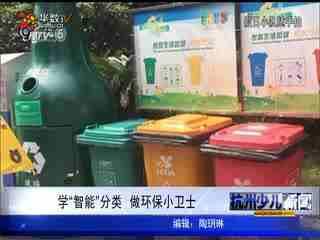 杭州少儿新闻_20190819_又到开学季 教辅书很多都卖断货了