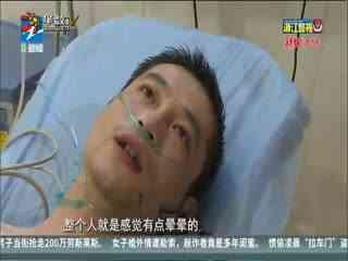 浙江警视_20190819_天网恢恢疏而不漏 潜逃24年嫌犯终落网