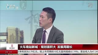 财经第一线_20190819_财经第一线(08月19日)