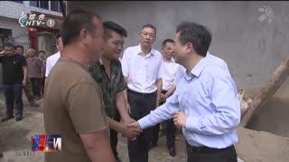 杭州新闻联播(08月20日)