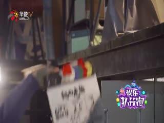 电影《铤而走险》30日上映 大鹏欧豪颠覆出演类型片