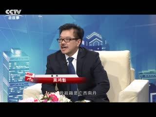 信用中国_20190806_第3季6期