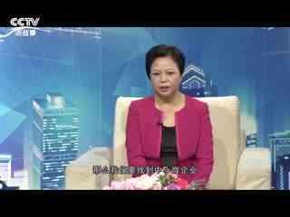 信用中国_20190803_第3季3期