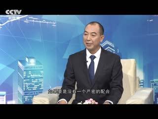 信用中国_20190801_第3季1期