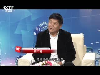 信用中国_20190805_第3季5期