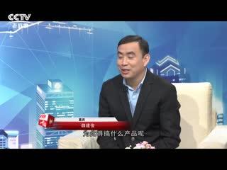 信用中国_20190802_第3季2期